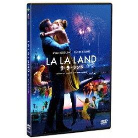 ラ・ラ・ランド スタンダード・エディション 【DVD】