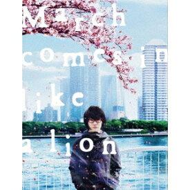 3月のライオン[前編] 豪華版 【Blu-ray】