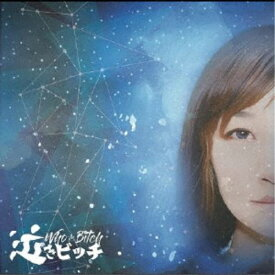 Who the Bitch/泣きビッチ 【CD】