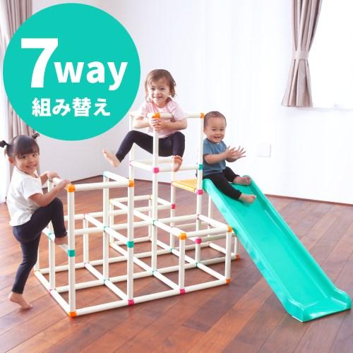 【送料無料】白いわんぱくジム おもちゃ 子ども 勉強 知育 玩具 学習 遊具 こども