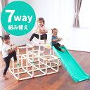 【送料無料】白いわんぱくジム おもちゃ こども 子供 知育 勉強 遊具 室内 0歳8ヶ月