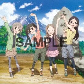 あおい(CV:井口裕香)/地平線ストライド 【CD】