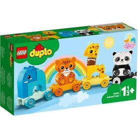 LEGO レゴ はじめてのデュプロ どうぶつれっしゃ 10955おもちゃ こども 子供 レゴ ブロック
