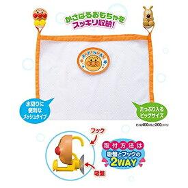 アンパンマン おかたづけネットおもちゃ こども 子供 知育 勉強 ベビー