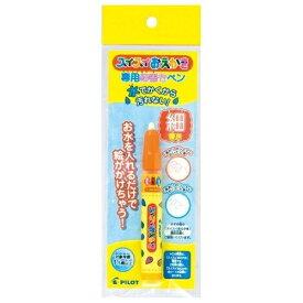 スイスイおえかき 専用細書きペン おもちゃ こども 子供 知育 勉強 1歳6ヶ月