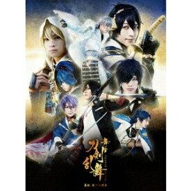 舞台『刀剣乱舞』義伝 暁の独眼竜 【Blu-ray】