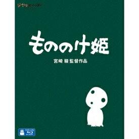 もののけ姫 【Blu-ray】