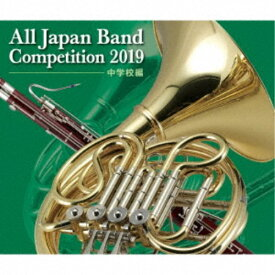 (V.A.)/全日本吹奏楽コンクール2019 中学校編 【CD】