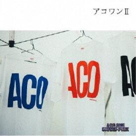 (V.A.)/風とロックpresents 「ACO ONE GRAND-PRIX」THE ACO ONE Vol. 2 【CD】