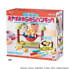 ポケモンゲームファクトリー ポケットモンスター カビゴンのおやすみゆらゆらハンモック おもちゃ こども 子供 パーティ ゲーム 6歳