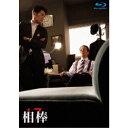 【送料無料】相棒 season 17 ブルーレイ BOX 【Blu-ray】