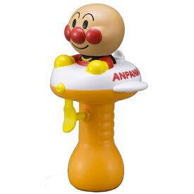アンパンマンの水ピス おもちゃ こども 子供 知育 勉強 3歳
