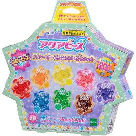 アクアビーズ AQ-309 スタービーズとうめい8色セットおもちゃ こども 子供 女の子 ままごと ごっこ 作る 6歳