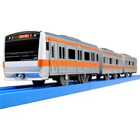 プラレール S-30 E233系中央線 おもちゃ こども 子供 男の子 電車 3歳