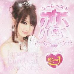 (V.A.)/恋ユーロベスト【CD】