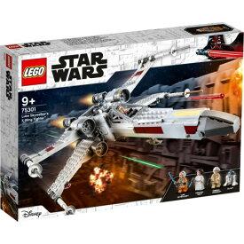 LEGO レゴ スター・ウォーズ ルーク・スカイウォーカーの Xウイング・ファイター(TM) 75301おもちゃ こども 子供 レゴ ブロック