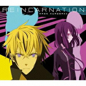 黒崎真音/REINCARNATION(初回限定) 【CD+Blu-ray】