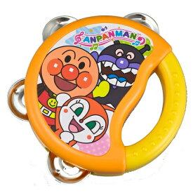 アンパンマン うちの子天才 タンバリン おもちゃ こども 子供 知育 勉強