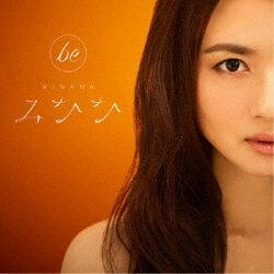 みなな/be【CD】