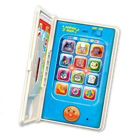 もしもしするとおへんじくるよ アンパンマン手帳型スマートフォンおもちゃ こども 子供 知育 勉強