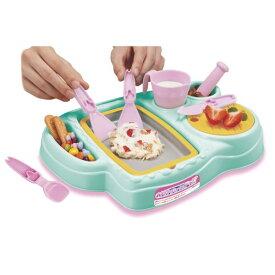まぜまぜミックスアイスおもちゃ こども 子供 女の子 ままごと ごっこ 作る 8歳
