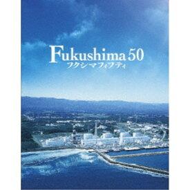 Fukushima 50 豪華版 【Blu-ray】