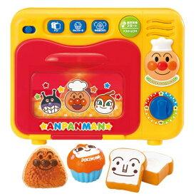 チン!してできあがり おしゃべりオーブンレンジおもちゃ こども 子供 女の子 ままごと ごっこ アンパンマン