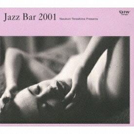 (オムニバス)/寺島靖国プレゼンツJAZZ BAR 2001 【CD】