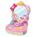 ラッピング対応可◆おしゃれだいすき キラピカメロディドレッサー クリスマスプレゼント おもちゃ こども 子供 女の子 メイク セット その他サンリオキャラ