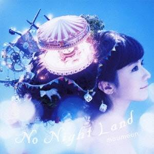 moumoon/No Night Land 【CD】