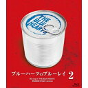 THE BLUE HEARTS/ブルーハーツのブルーレイ 2 【Blu-ray】
