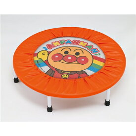 アンパンマン ぴょんぴょんジャンプ クリスマスプレゼント おもちゃ こども 子供 スポーツトイ 外遊び