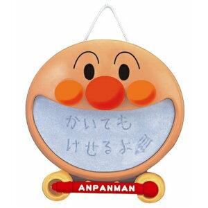 アンパンマン ミニミニらくがきボードおもちゃ こども 子供 知育 勉強 2歳