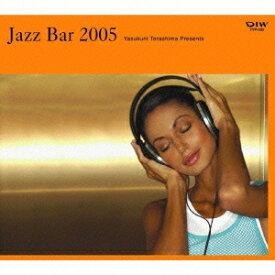 (オムニバス)/寺島靖国プレゼンツJAZZ BAR 2005 【CD】