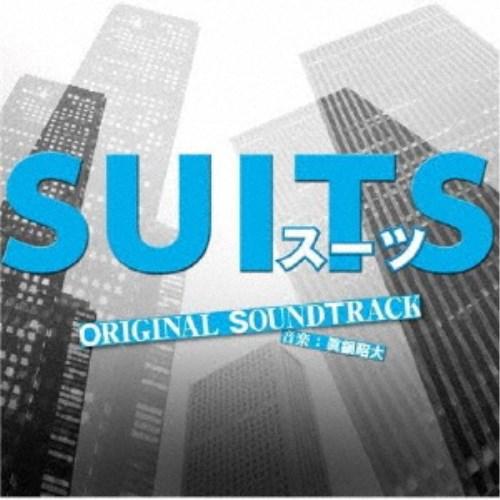 眞鍋昭大/フジテレビ系ドラマ SUITS/スーツ オリジナルサウンドトラック 【CD】