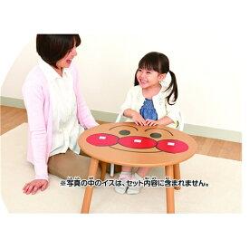 アンパンマン 顔テーブル おもちゃ こども 子供 知育 勉強 ベビー