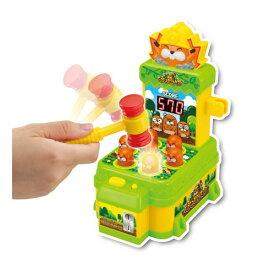 ピコピコモグラキングおもちゃ こども 子供 スポーツトイ 外遊び