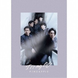 V6/It's my life/PINEAPPLE《初回盤B》 (初回限定) 【CD+DVD】