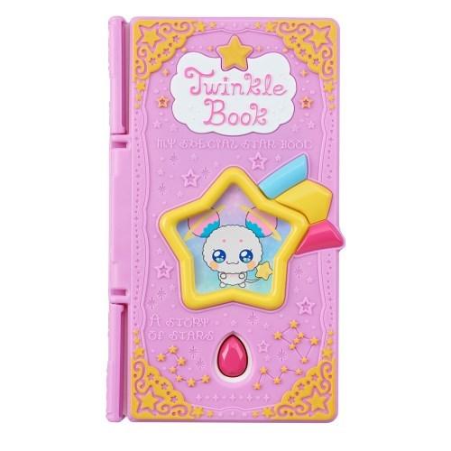 【送料無料】スター☆トゥインクルプリキュア おせわしてフワ☆トゥインクルブック おもちゃ こども 子供 女の子 3歳