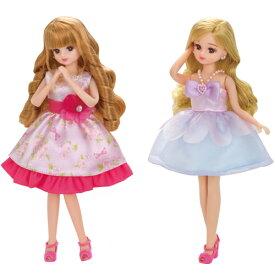 リカちゃん LW-17 パーティーパーティー おもちゃ こども 子供 女の子 人形遊び 洋服 3歳