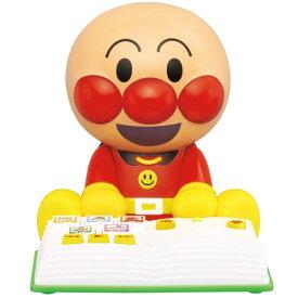 アンパンマン 童話もお歌もい〜っぱい!おはなし聞かせてアンパンマン おもちゃ こども 子供 知育 勉強 1歳6ヶ月