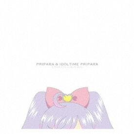 (V.A.)/プリパラ&アイドルタイムプリパラコンプリートアルバムBOX 【CD】