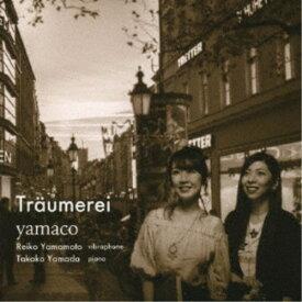yamaco/Traumerei 【CD】