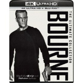 【送料無料】ジェイソン・ボーン・シリーズ/アルティメット・コレクション UltraHD 【Blu-ray】