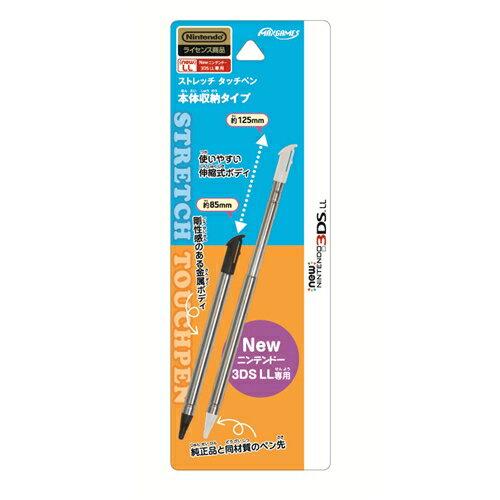 3DS Newニンテンドー3DS LL専用ストレッチタッチペン ホワイト