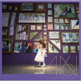 乃木坂46/今が思い出になるまで《通常盤》 【CD】