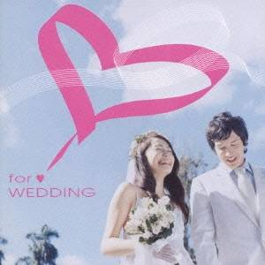 (BGM)/FOR □ WEDDING 【CD】