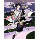 鬼滅の刃 第十巻《完全生産限定版》 (初回限定) 【Blu-ray】