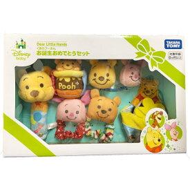 ディズニー Dear Little Hands お誕生おめでとうセット / くまのプーさんおもちゃ こども 子供 知育 勉強 ベビー 0歳