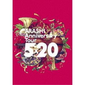 嵐/ARASHI Anniversary Tour 5×20《通常盤》 【DVD】
